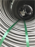 成品不锈钢螺丝专用、不锈钢冷镦丝、自攻螺丝线、430螺丝线、410螺丝线等,