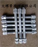 热镀锌双头螺栓 8.8级 管法兰盘双头螺栓 河北厂家直销