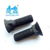【河北螺丝】厂家直销高强度沉头方颈螺栓梨尖丝异型螺栓M16*50