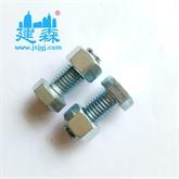 【永年紧固件】厂家直销标准件镀锌六角螺栓螺母异型螺丝M8*25