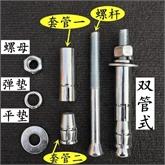 重型机械锚栓