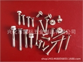 不锈钢自攻自钻 不锈钢钻尾螺钉