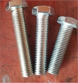 XSJ镀锌4.8级GB30外六角螺栓