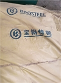 上海宝钢冷镦线材 434冷镦不锈铁线材 430冷镦线材 430M2冷镦线材420螺丝线