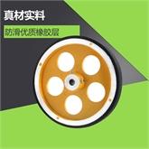 编码器厂家光电旋转编码器包胶橡胶计米轮周长300mm内孔6810mmZY