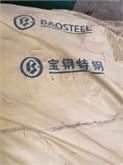 揭阳市冷镦不锈铁螺丝线430不锈钢精丝0cr17盘条