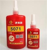 金宏达5071厌氧胶 螺丝密封胶 螺纹锁固剂