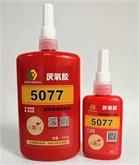 金宏达5077厌氧胶 螺纹锁固密封剂 螺丝预涂防松密封剂