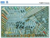 异形件,标准件,高强度螺,汽车紧固件等行业全覆盖产品