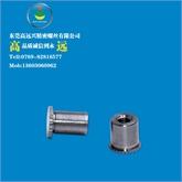 东莞高远兴供应:不锈钢压花压铆螺母柱