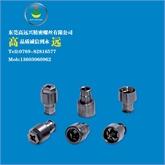 东莞高远兴供应:特殊各种内槽型 台阶螺丝,新型螺钉,为客户量身定制