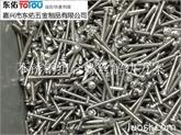 不锈钢304 GB9074.4十字盘头三组合螺钉