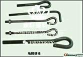 厂家直销各种规格地脚螺栓