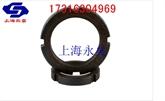 圆螺母DIN 981-1993 可非标定做