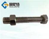 石化专用防腐螺栓厂家,专用耐高温高压六角螺栓,不锈钢六角螺栓价格