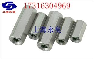 DIN6334 六角长螺母 M6-24 达克罗 机械镀锌 高盐雾环保镀锌