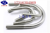U形螺栓DIN3570  304 碳钢  热镀锌 久美特 机械镀锌 环保锌