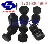 钢结构用—大六角头高强度螺栓DIN 6914 M12-24  热镀锌 达克罗 环保镀锌