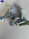 圆柱头开槽切削螺纹螺钉DIN7513BE