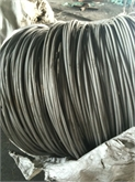 2Cr13线材SUS420J1螺丝线420J1不锈铁420S29宝钢X20Cr13圆钢Z20C13铆