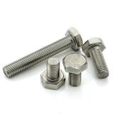 供应8.8级外六角螺栓螺丝 全螺纹螺栓螺丝 GB5783  DIN933 标准件 紧固件