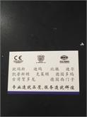 迪玛自动门  迪玛自动感应门机组生产厂家