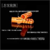 北京市天宝富强供应纯尼龙膨胀管膨胀塞小黄鱼涨管胀钉
