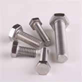 生产德标外六角螺栓螺丝DIN931 DIN933 高强度螺栓螺丝