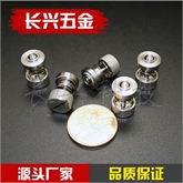 厂家直销不脱出螺钉松不脱螺钉标准,弹簧螺钉,面板螺钉PF10 PF11 PF15 PF25 PF30