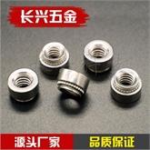 厂家直销不锈钢压铆螺母,花齿螺母,花柄螺母 压花螺母 压装螺母 CLS-M2-M12