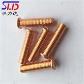 低碳钢镀铜储能焊接螺钉M6-10现货供应