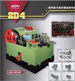 台湾长鸿:HH-2410D二模四冲多冲程螺丝打头机,冷镦成型机(最大外径4mm,最大长度25mm)