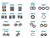 非标产品定制 垫圈 冲压件 异形件