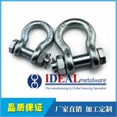 厂家直供高强度合金钢卸扣D型0.5T~150T卸扣现货库存,承接各种锻造件