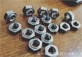 焊接六角螺母DIN928  M5---M12