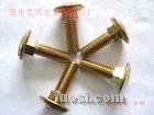 专业生产丝丝入扣马车螺丝精品1000只批发,M4-M20,GB12,GB801,DIN603