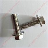 亚螺 不锈钢SUS302六角法兰螺栓M5