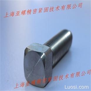 亚螺 不锈钢SUS304L方头螺栓M12