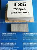 码钉,气排钉,直钉家具钉气动钉工业钉 T64 T50 T45 T38 T32 T25 T20 T15