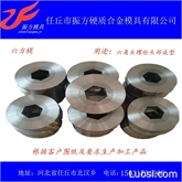 供應螺栓螺母成型用六片組合模