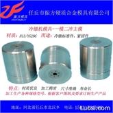 供应螺丝冷镦模具,优质螺丝模具,螺丝模具生产厂家