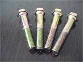 六角螺丝六角螺栓非标螺栓