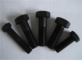 生产热镀锌外六角螺栓 外六角螺丝GB5782 GB5783 DIN933 DIN931