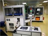 端子包裝機廠家筒膜包裝機