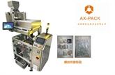 接线端子包装机高速筒膜包装机