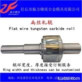 供应硬质合金轧辊,优质碳化钨辊环,带肋钢筋轧辊