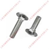 双相S32760不锈钢半圆头方颈螺栓GB14 马车螺丝 可大量