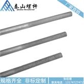 海盐厂家 M12 热镀锌双头丝杆 钢结构厂房拉条 支持定做