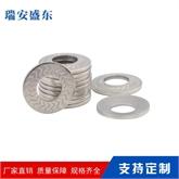 不锈钢锁紧垫圈(法式垫圈NFE25-511)