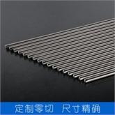 303不锈钢研磨棒不锈钢光亮棒规格齐全支持非标定制厂价销售